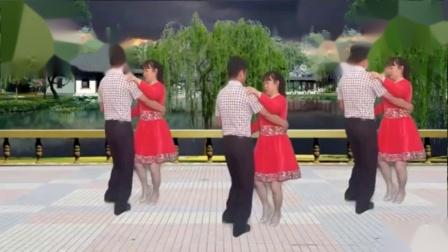双人舞浪漫情歌14步、慢放歌曲感人 简单好学 - 西瓜视频
