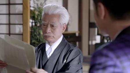 乱世丽人行:天赐成了日本人,却还是被鬼子看不起,讽刺
