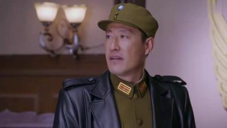 暗战危城:警察局长勾结日本间谍,国军旅长得知后,进来就给一枪