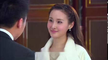 遇见王沥川:女孩第一天上班搞砸,遭总裁开除,哪料她后台这么大