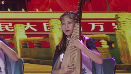 烟台大学指玲珑弹拨乐团 《欢歌欢舞》 指导教师:齐瑶