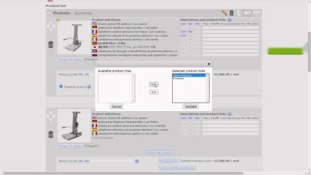 VirtualExpo在线展会:如何优化展台性能