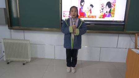 《我的好妈妈》王梦茹四(1)庆云县常家镇福和希望小学2020.11.23