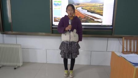 《我的家园》张莹 四(3)庆云县常家镇福和希望小学2020.11.23