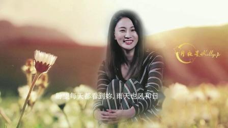 侯梦莎-妳是人间四月天(粉丝合唱)
