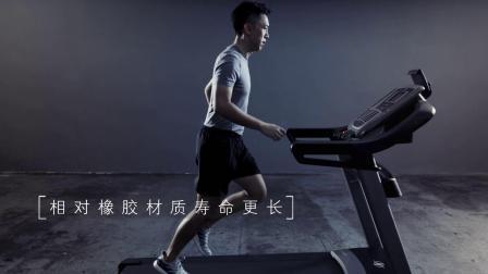 巴斯夫Infinergy® 赢飞力™ x 跑步机