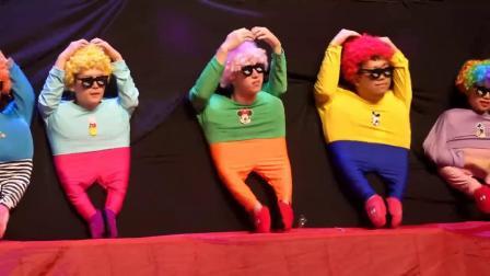 年会节目 创意搞笑幽默小人舞舞蹈音乐串烧 雷人神曲炸场系列抖音热门