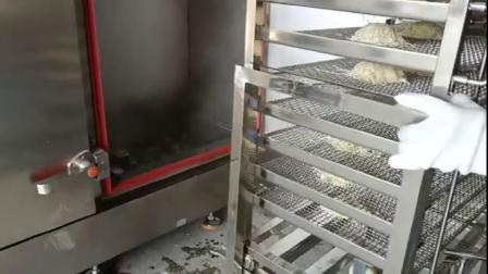 tanfar牌蒸面柜蒸櫃蒸箱