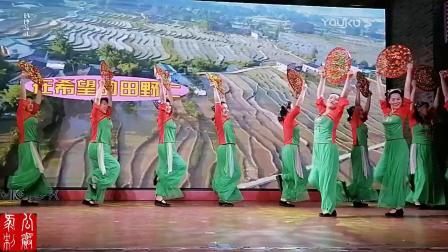 04.舞蹈:在希望的田野上:领衔主演:黄玉环等