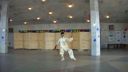 胡志强演练 太极剑  基本剑法组合套路