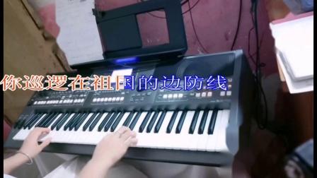 云淡风轻电子琴演奏---《十五的月亮》