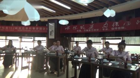学茶艺、茶道、茶文化 天晟162