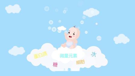 母乳公益广告