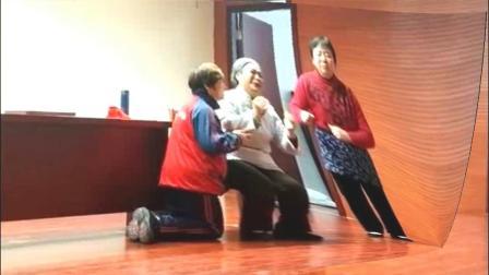 视频.小型淮海戏《红军碗》