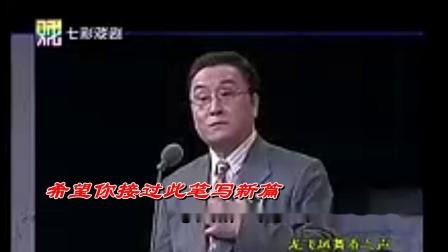333沪剧《焦裕禄兰考巨变慰我心》(纯伴奏)