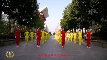 中国新时代第六套有氧健身操5分钟 演示版