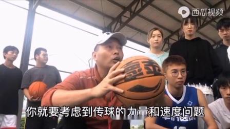 篮球(修改)