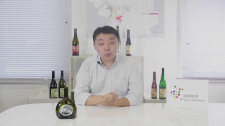 第3集-德国其他重要的葡萄品种