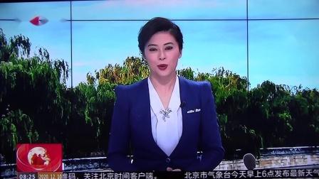 黑豹野保站 BTV北京您早 斑羚.mov