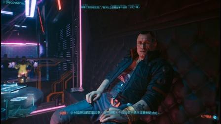 赛博朋克2077第1期