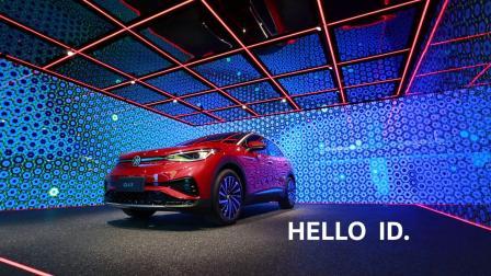上汽大众首家数字化城市展厅——ID. Store X杭州开业