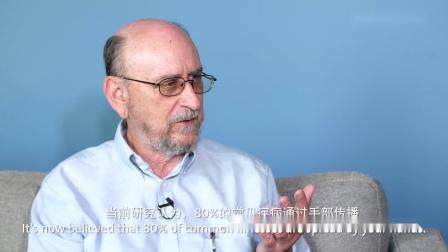 Charles Gerba博士:病菌的传播与新一代抗微生物表面 Corning Guardiant™