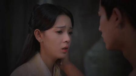 少女大人:齐王受伤,与苏瓷误会解开,山洞中热吻