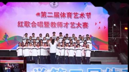 兴义市第二高级中学五班合唱外婆的澎湖湾