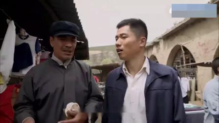 少安有钱了,父亲去买肉,屠夫给他挑上好的五花肉!