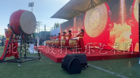 北京击鼓乐团:北京年会开场秀战鼓教学中国大鼓培训年会发布会