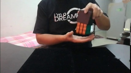 rubik's case (music)