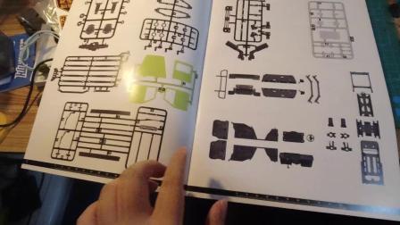 莽牛模型G500巴博斯MN-86KIT拼装开箱视频