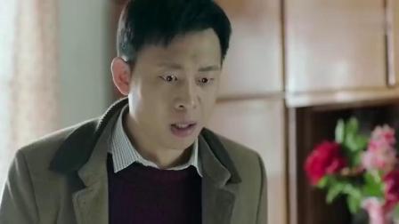 鸡毛飞上天:陈大光走私欲逃走,江河为了让他自首,拿出菜刀