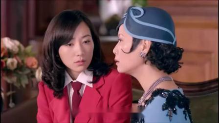 淑女之家:周瑾终于名正言顺的成为沈家大小姐,进入沈家