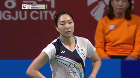 bwf赛事回顾:2019年韩国大师赛女单决赛 安洗莹vs成池铉