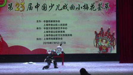 濮阳杂技艺术学校-戏曲学院-23届小梅花比赛个人节目-三岔口