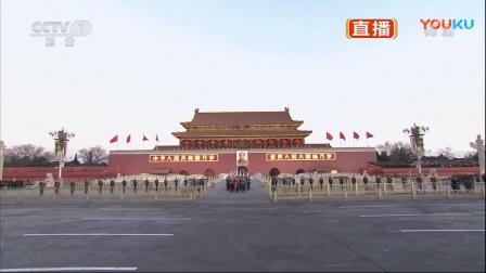 乌兰图雅 - 站在草原望北京 (DJ何鹏版)