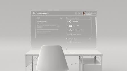 利用Citrix Workspace 智能工作空间变革员工体验