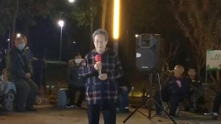 """20201017 欢送尹会托戏曲晚会 """"斩子片段""""-徐秀梅-刘兰格GZ"""