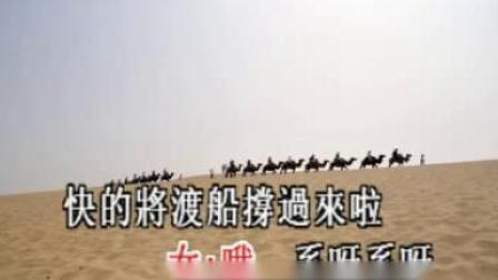 情满桃花渡- 短 ( 黄德正 陈曼红)