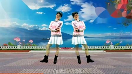 2020龙川思念广场舞个人版演示:中了爱情的枪.