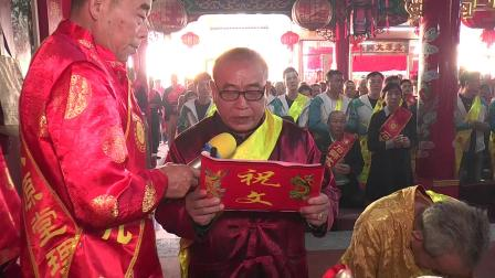 01 石狮太原堂冬祭