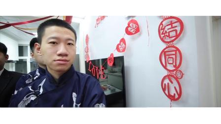 2020.12.12「赵杰&张宇薇」久隆大都汇宴会酒店婚礼快剪.mov