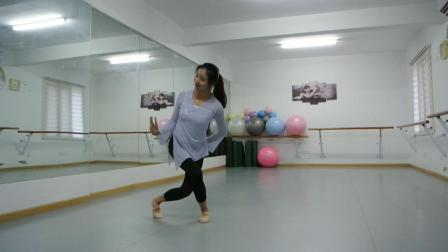 W舞蹈2020暑期古典舞身韵班郭老师