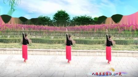 美玲玉广场舞《拈花一笑》编舞:雨夜老师