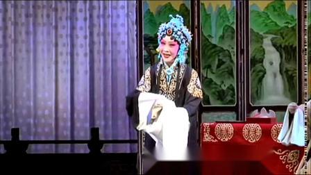 晋剧《芦花》选段 主演;栗桂莲 孙红丽