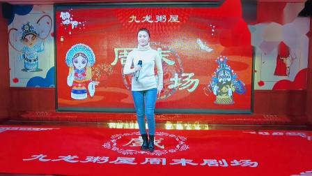 山西省临汾蒲剧院小梅花蒲剧团 优秀青年演员李晓燕 精彩唱段