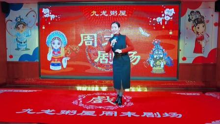 山西省临汾蒲剧院小梅花蒲剧团 优秀青年演员田艺蓉 精彩唱段