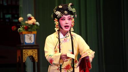 李三娘8(2020.12.10)