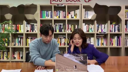 """""""理塘姜栋元"""" 韩国记者如何看丁真效应"""